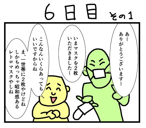 houkai6-1