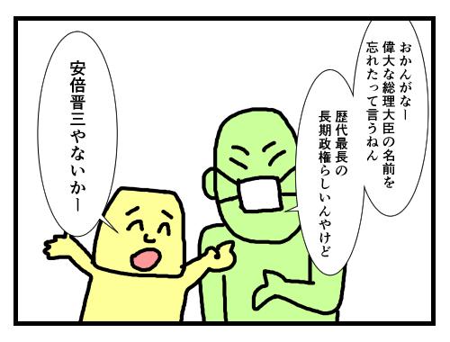 houkai6-2