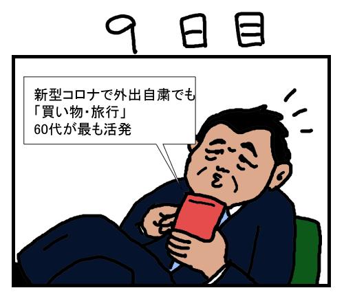 houkai9-1