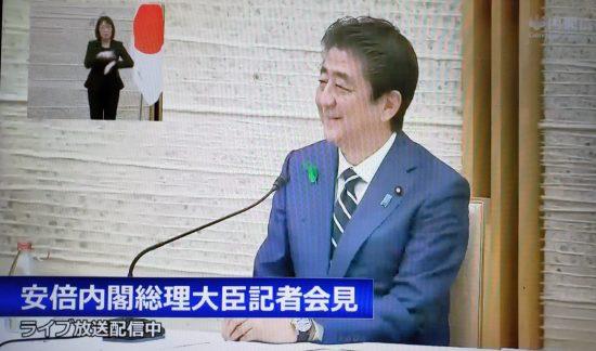 畠山氏の記者クラブに関する質問に答えた安倍首相