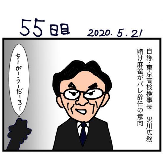 houkai55ー1