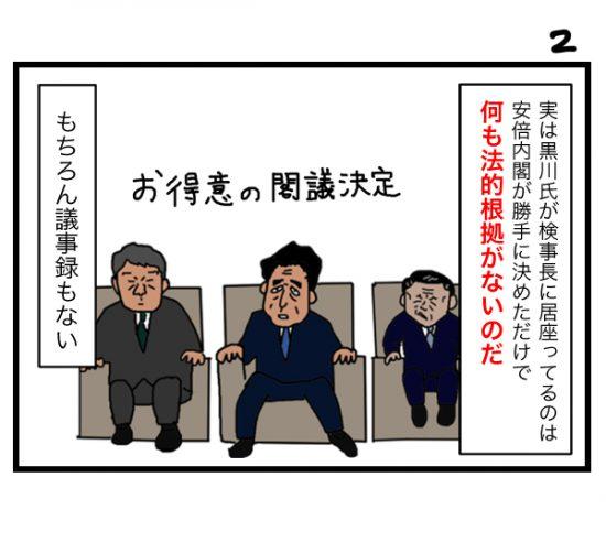 houkai48-2