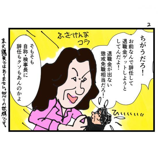 houkai55ー2