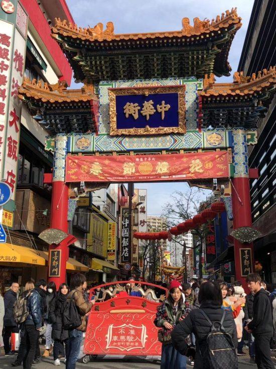 2020年春節時の横浜中華街