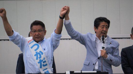 安倍首相応援演説
