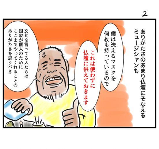 houkai59-2