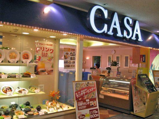 CASA西武大津店