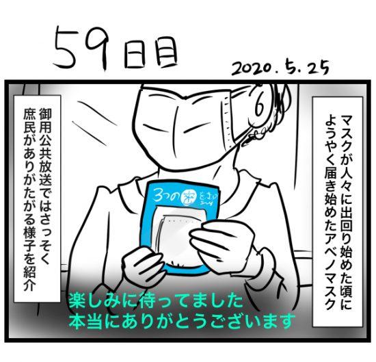 houkai59-1