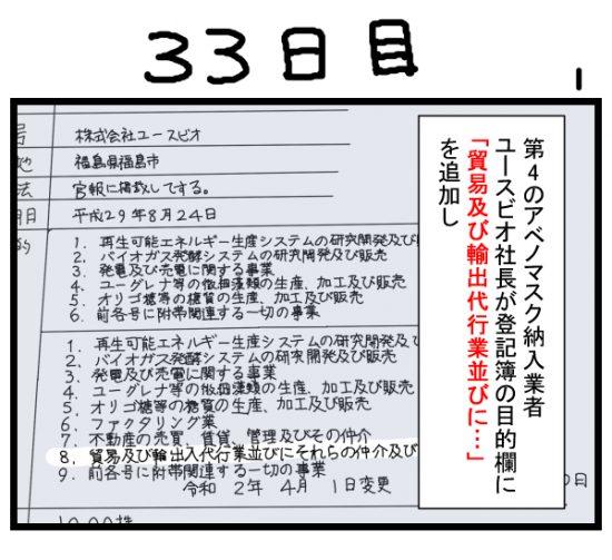 houkai33-1
