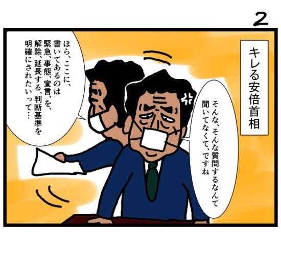 houkai34-2