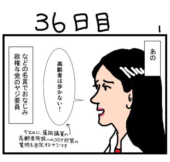 houkai36-1