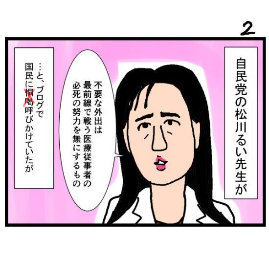 houkai36-2