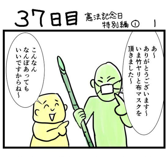houkai37-1-1