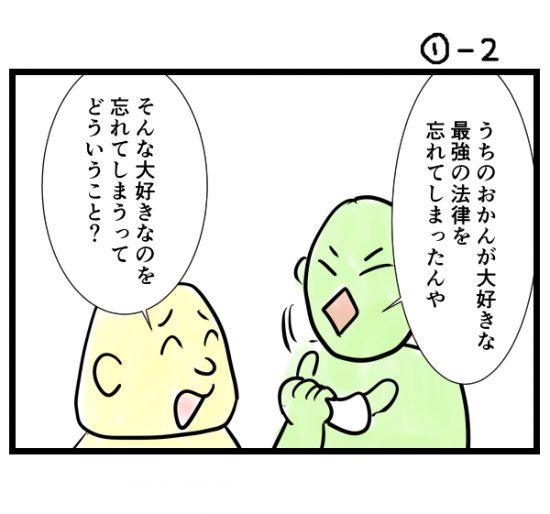 houkai37-1-2