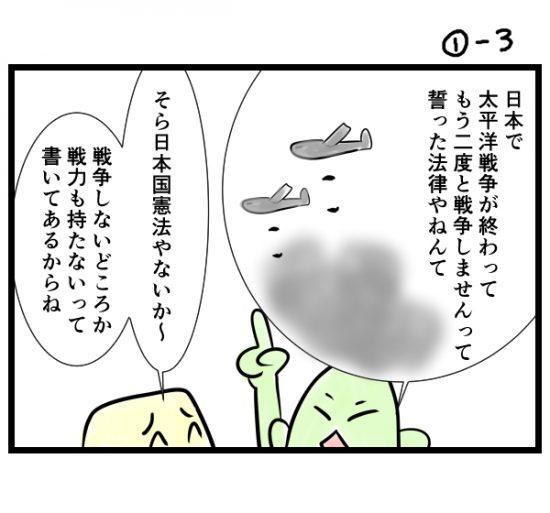 houkai37-1-3