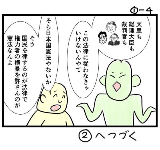 houkai37-1-4