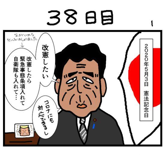 houkai38-1