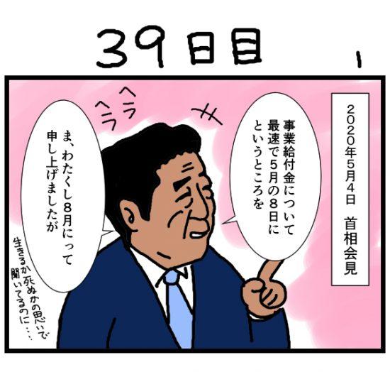 houkai39-1