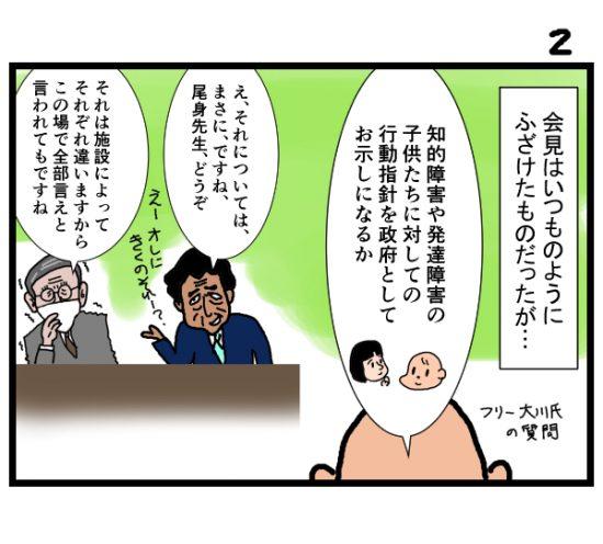 houkai39-2