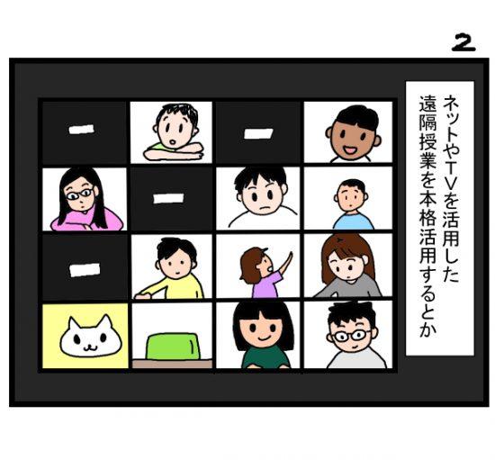houkai40-2