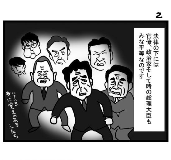 houkai43-2