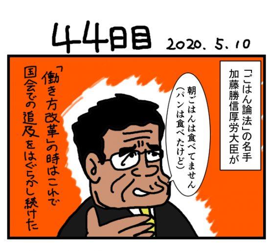 houkai44-1