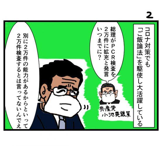 houkai44-2