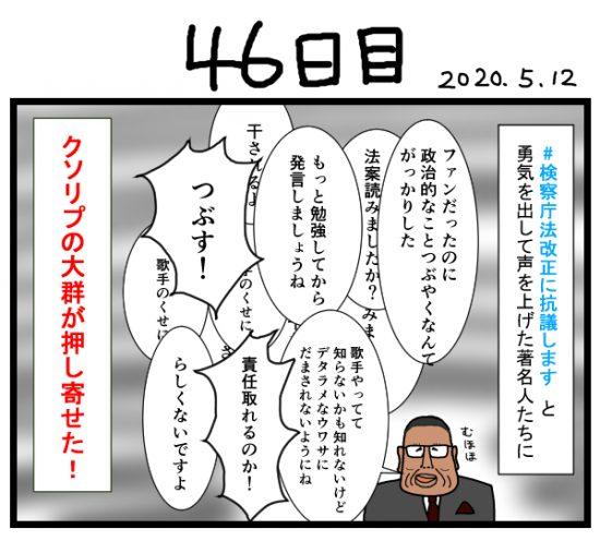 houkai46-1