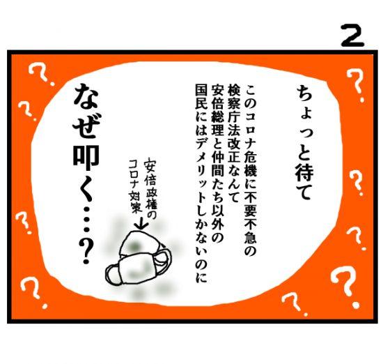 houkai46-2