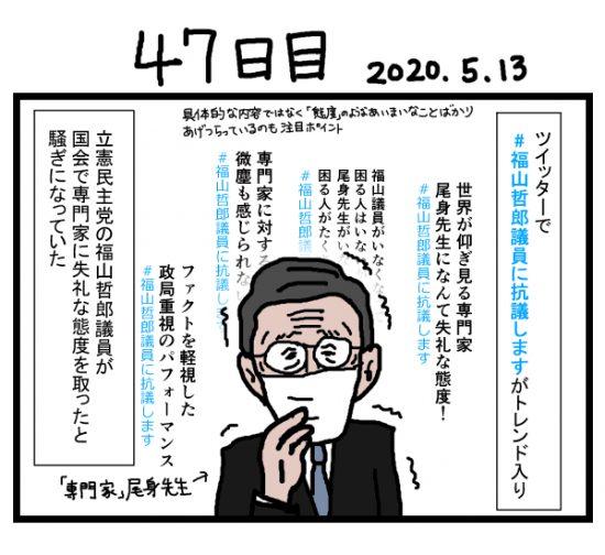 houkai47-1