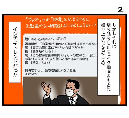 houkai47-2