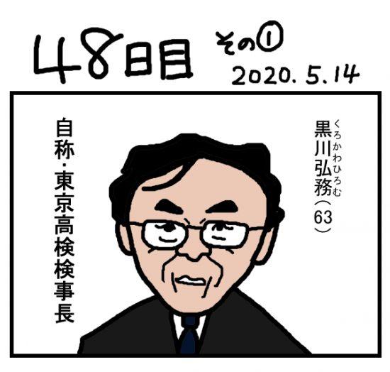 houkai48-1