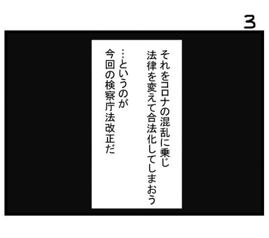 houkai48-3
