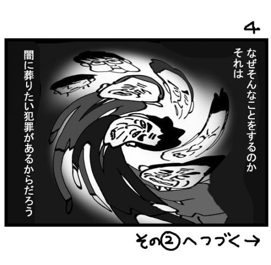 houkai48-4