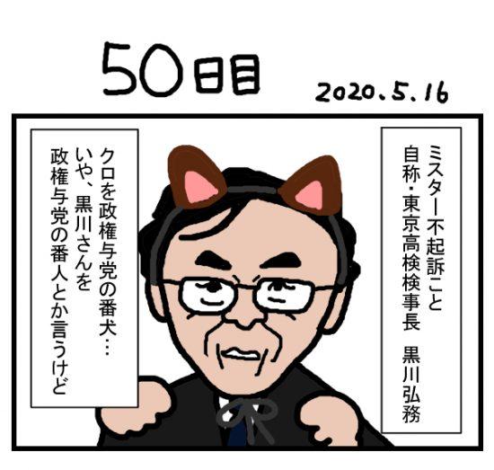 houkai50-1
