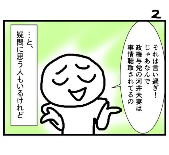 houkai50-2