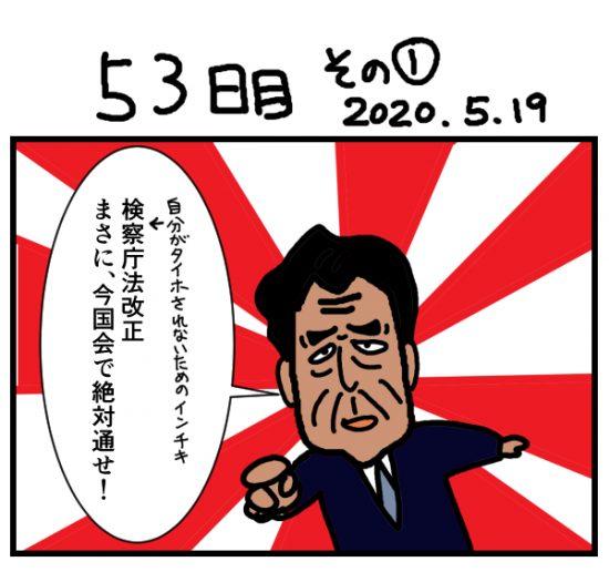 houkai53-1