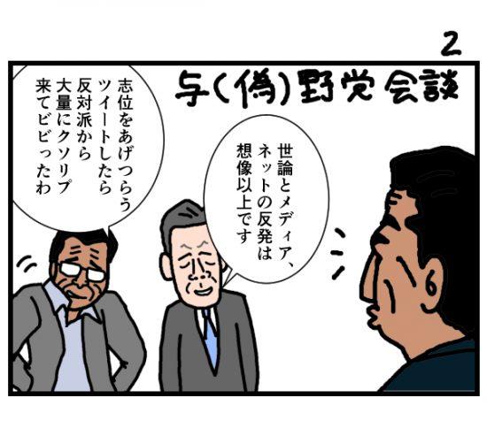 houkai53-2