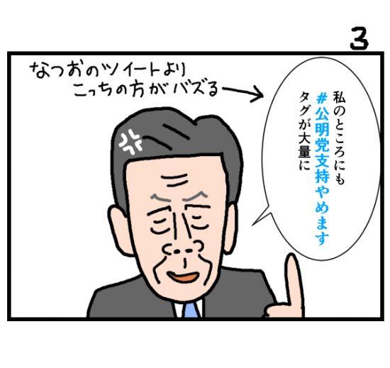 houkai53-3
