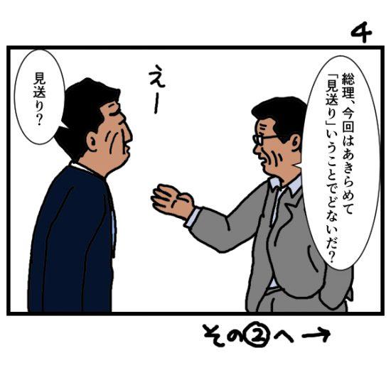 houkai53-4