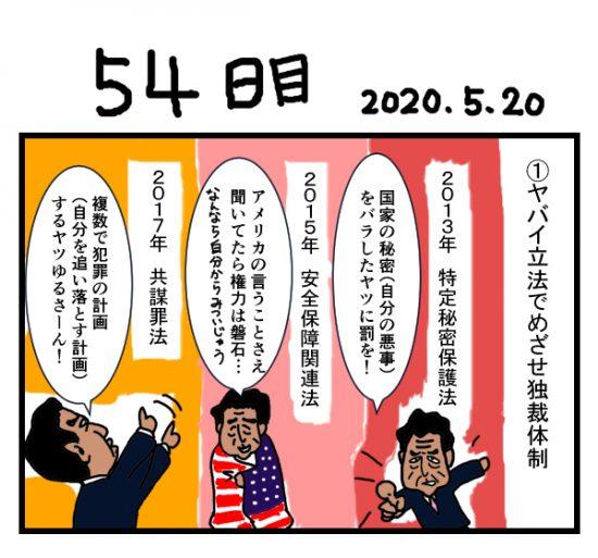houkai54-1