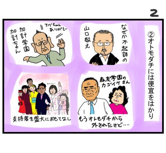 houkai54-2