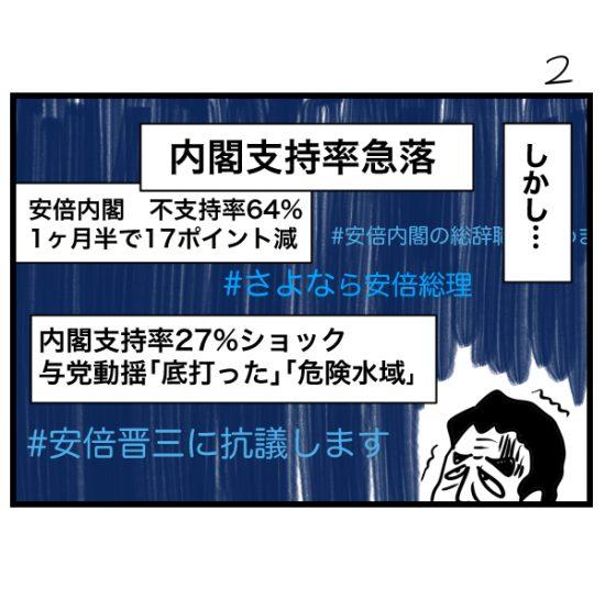 houkai58-2