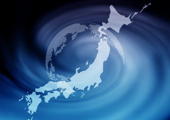 不透明な日本の行く先イメージ