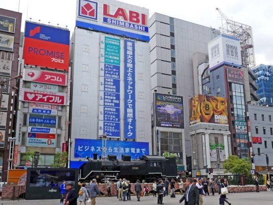 新橋駅前のヤマダ電機LABI新橋