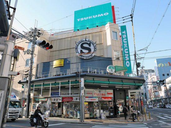 ツクモ日本橋店