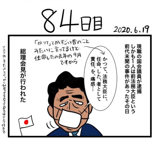 houkai84−1