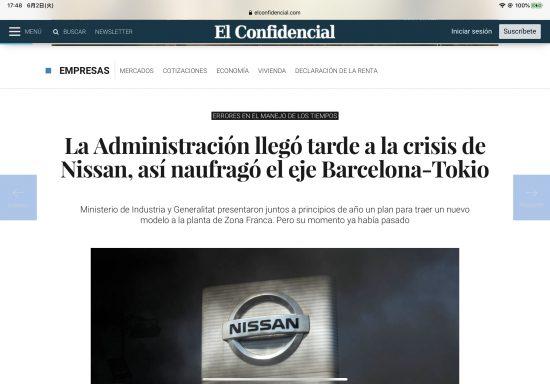 日産スペイン撤退を報じる「El Confidencial」