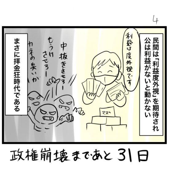 houkai69−4