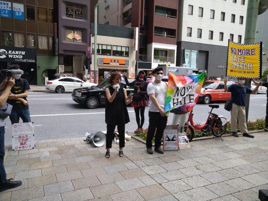 6月6日に京橋Twitterジャパン本社の前で行われた抗議行動